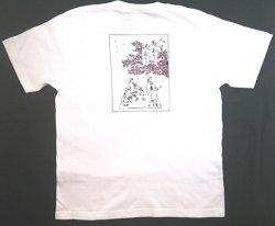 画像2: 人生馬あり酒ありTシャツ