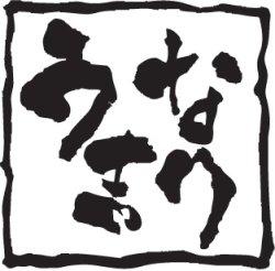 画像4: 人生馬あり酒ありTシャツ